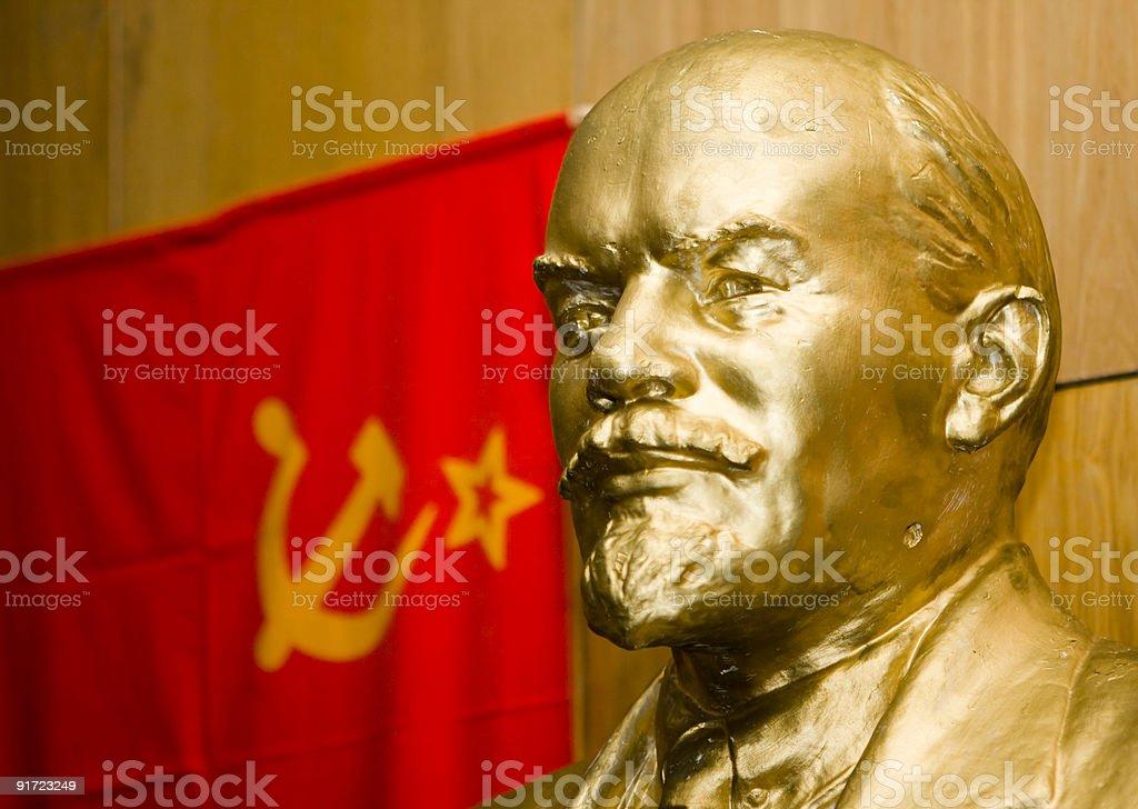 Vladimir Iljich Lenin stock photo