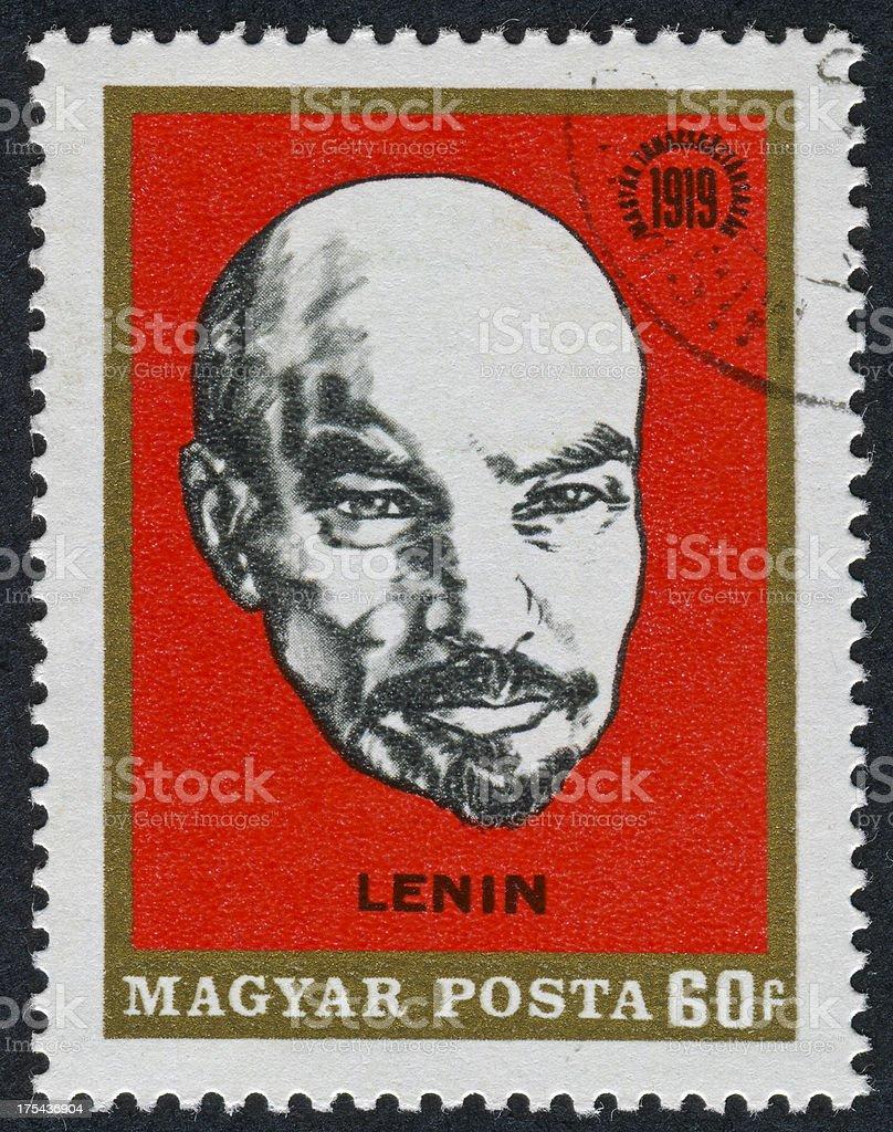 Vladimir Lenin stock photo