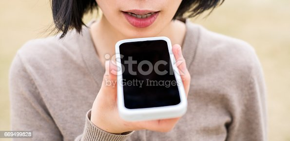 istock Voice recognition 669499828