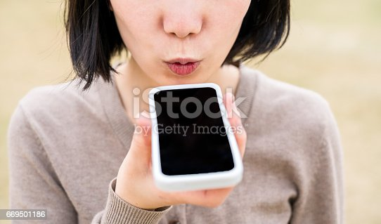 istock Voice recognition 669501186