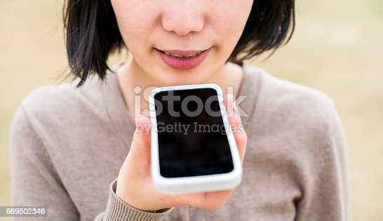 istock Voice recognition 669502346