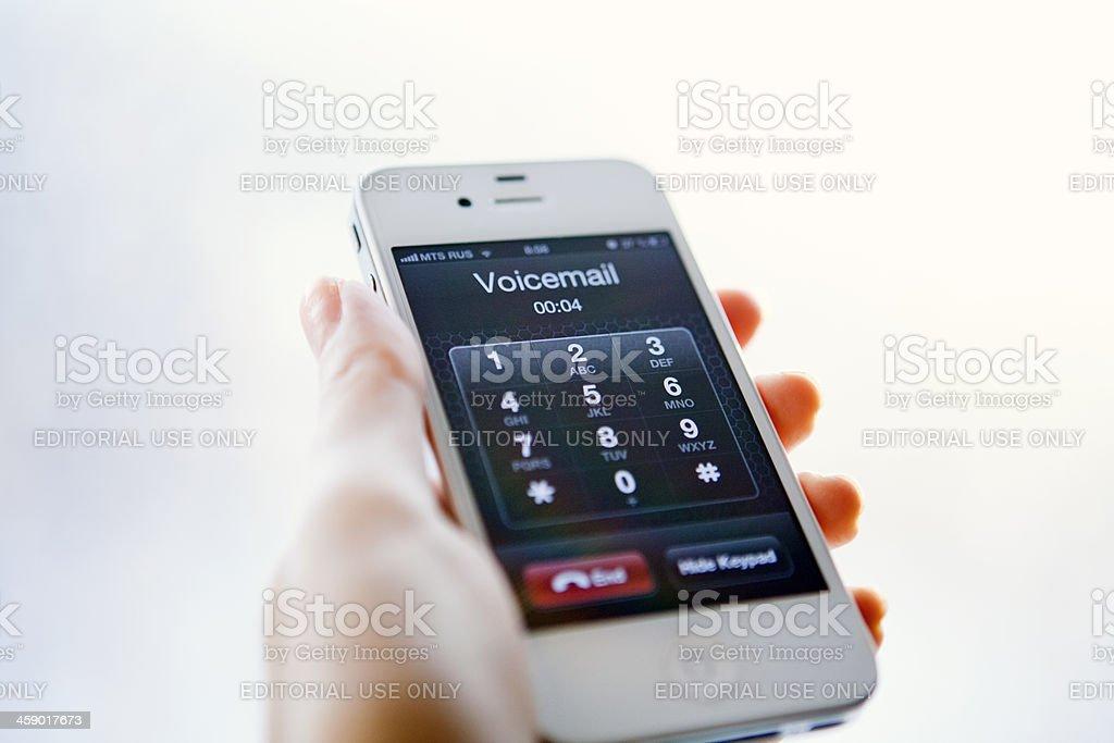 Pocztę głosową na iPhonie – zdjęcie