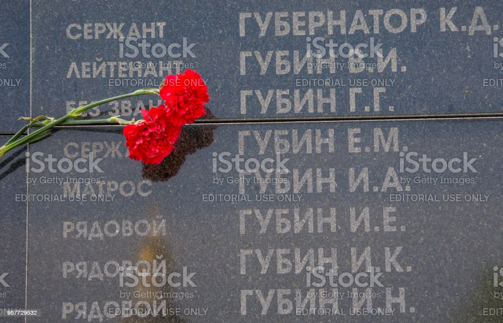 Volgograd. Russia. May 9, 2018. Plate with the names of the dead Red Army soldiers at the military memorial cemetery on Mamayev Hill in Volgograd stock photo