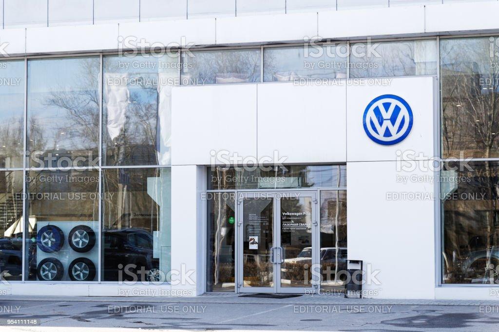 Volkswagen PKW Verkauf und Service center – Foto