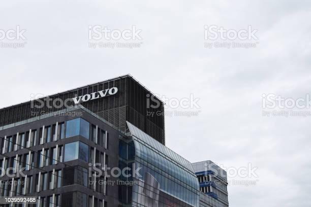Volvo logo on building facade picture id1039592468?b=1&k=6&m=1039592468&s=612x612&h=ajsjk 29cd5v1ibutlg9cjvlouas6klghdffz620na8=