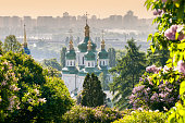istock Vydubychi Monastery view 912952440
