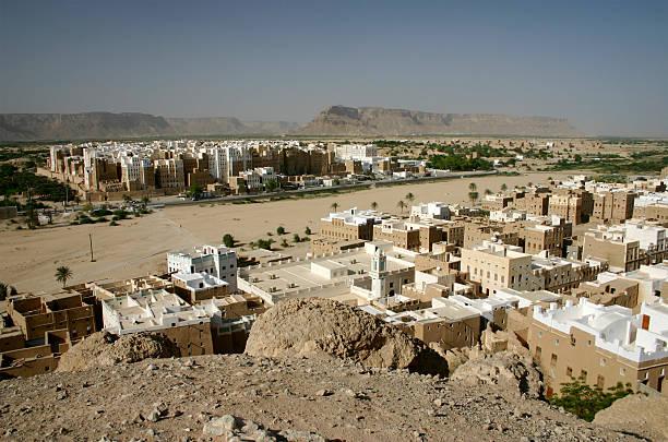 Wadi Hadramaut stock photo