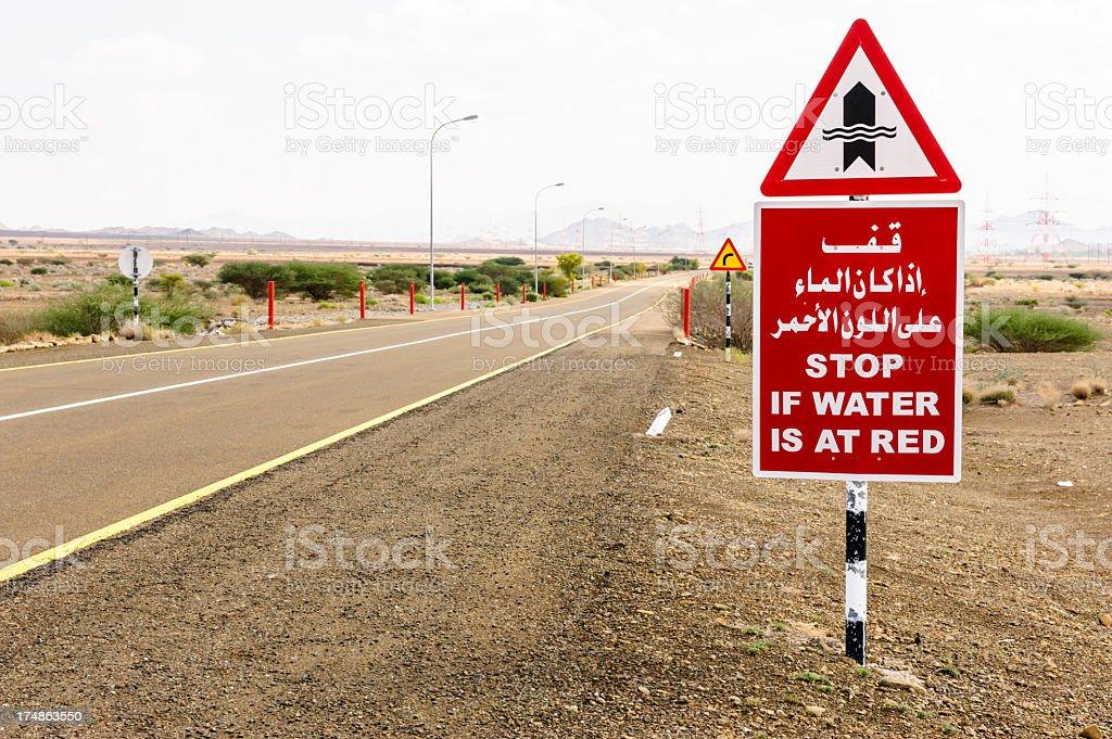 Wadi warning sign stock photo