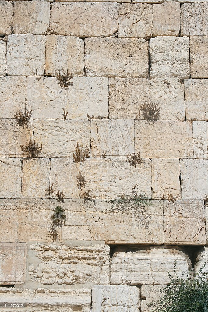 Wailing Wall (western) , Jerusalem, Israel stock photo
