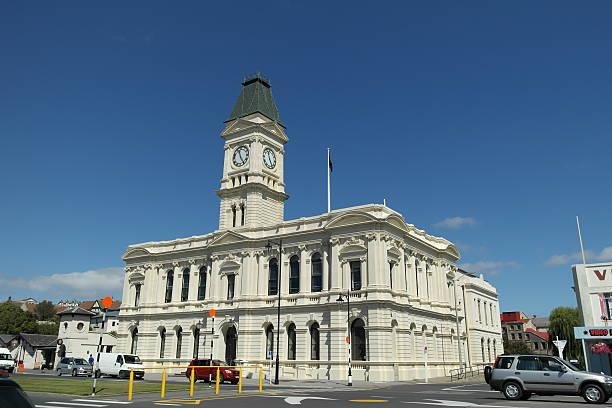 Waitaki District Council building Oamaru stock photo