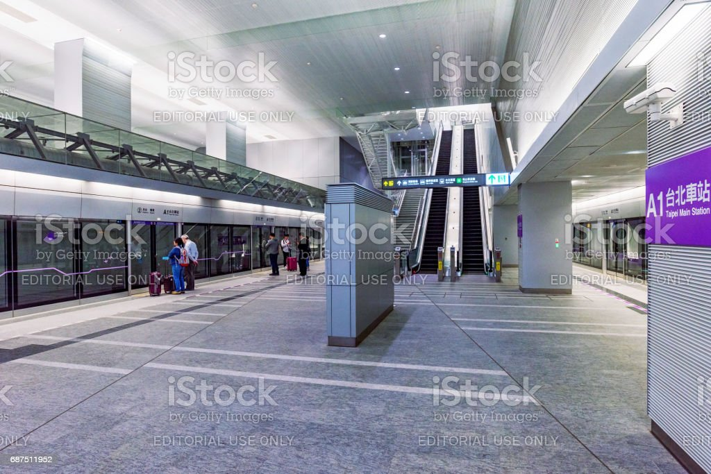 Waiting platform for the airport express train stock photo