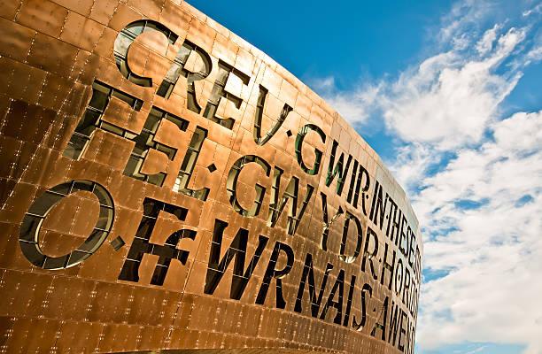 Wales Millenium Centre hosting welsh opera stock photo