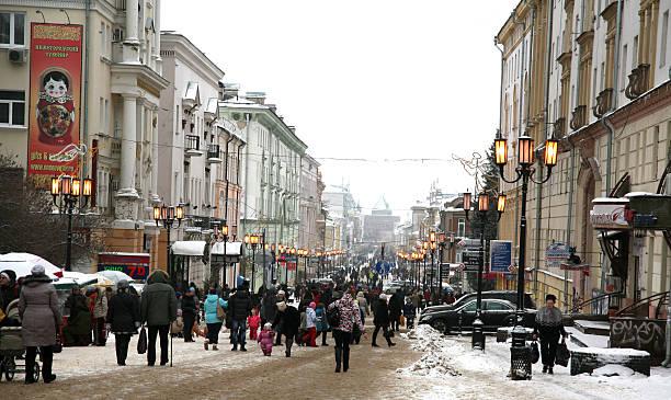 Nur wenige Menschen auf der main street in New Year holiday – Foto
