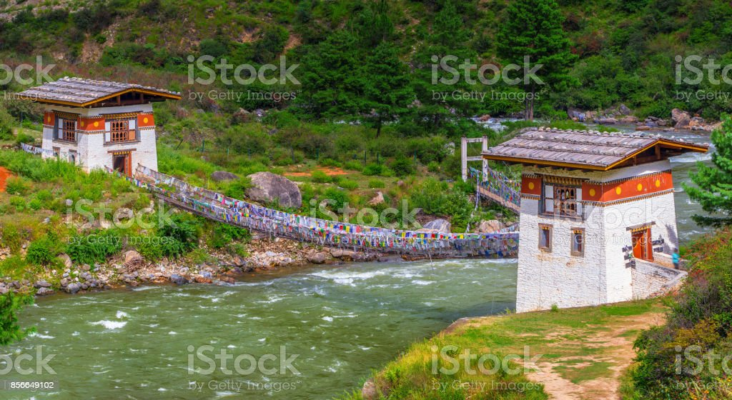 Walking suspension bridge stock photo