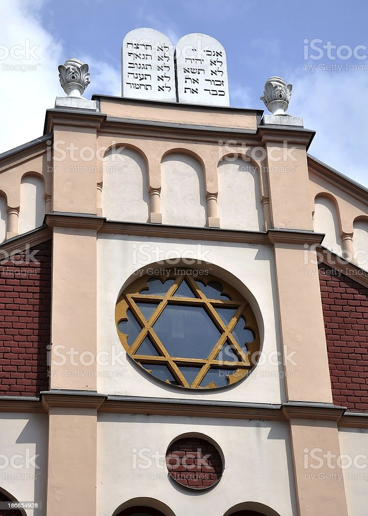 wall and window of the synagogue stock photo