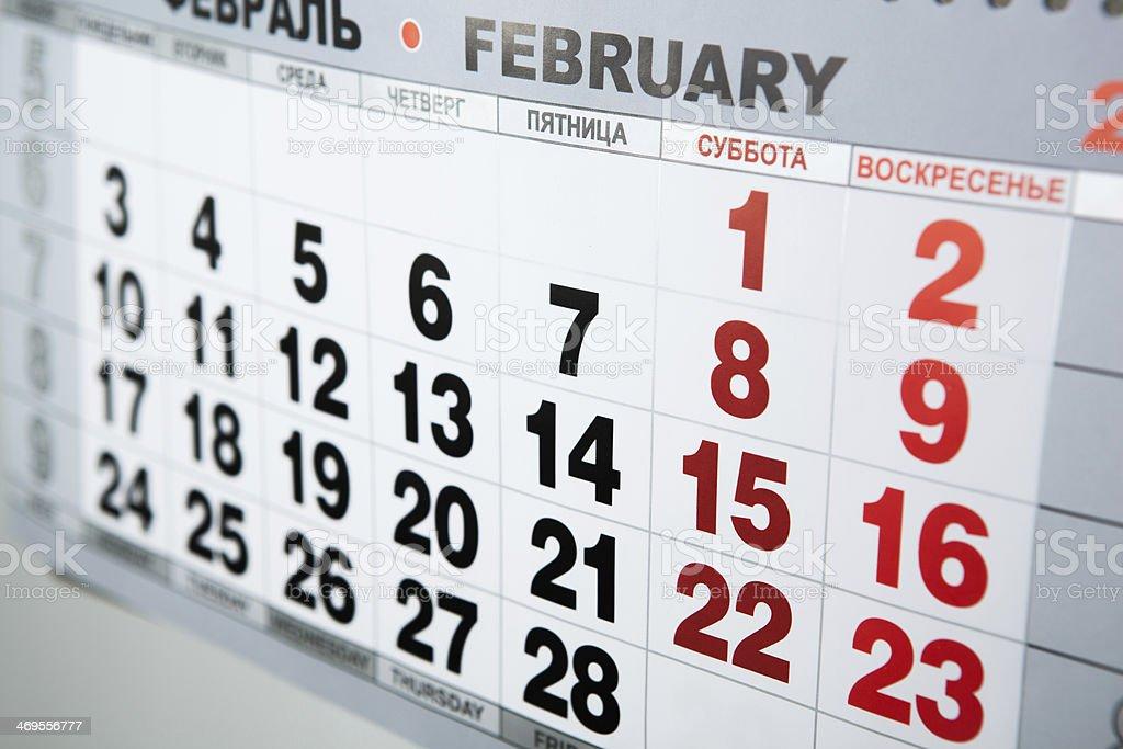 Calendario Con Numero Giorni.Calendario Da Parete Calendario Con Il Numero Di Giorni