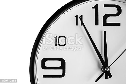Wall clock isolated on a white background. Closeup