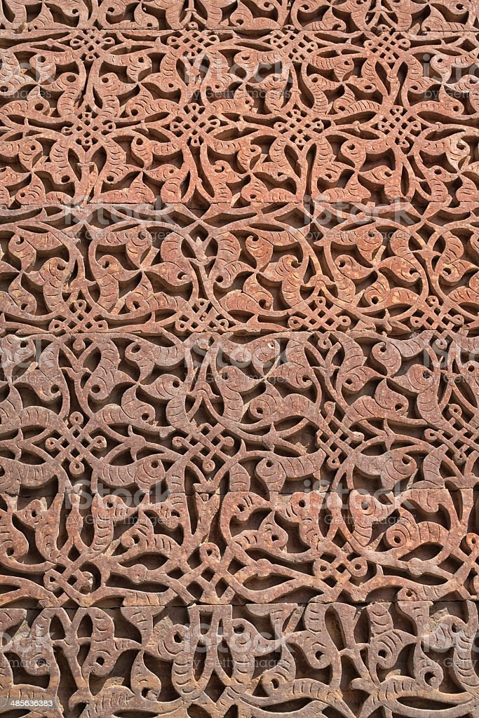 Wall Decorations Of Qutb Minar stock photo
