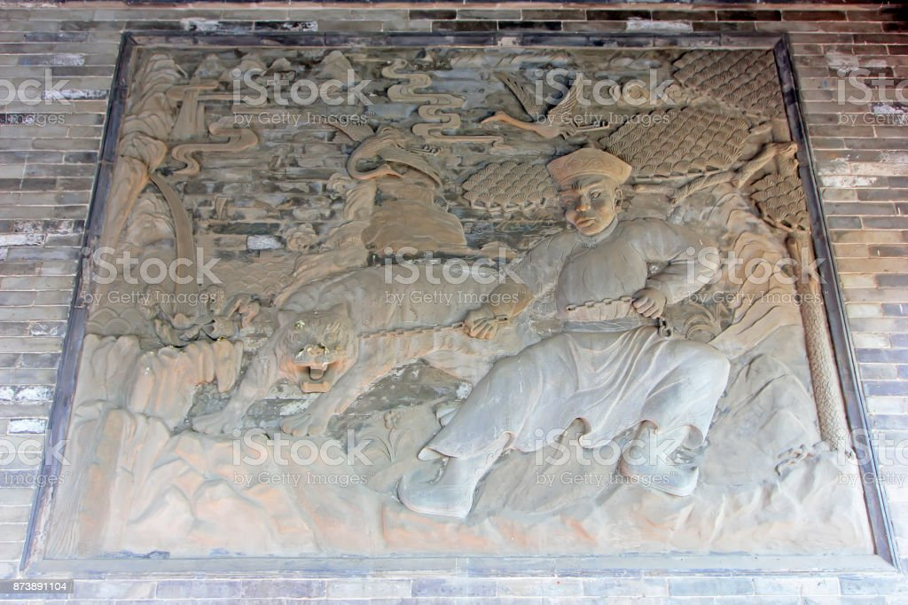 Wall embossment in the Dazhao Lamasery, on February 6, 2015, Hohhot city, Inner Mongolia autonomous region, China stock photo