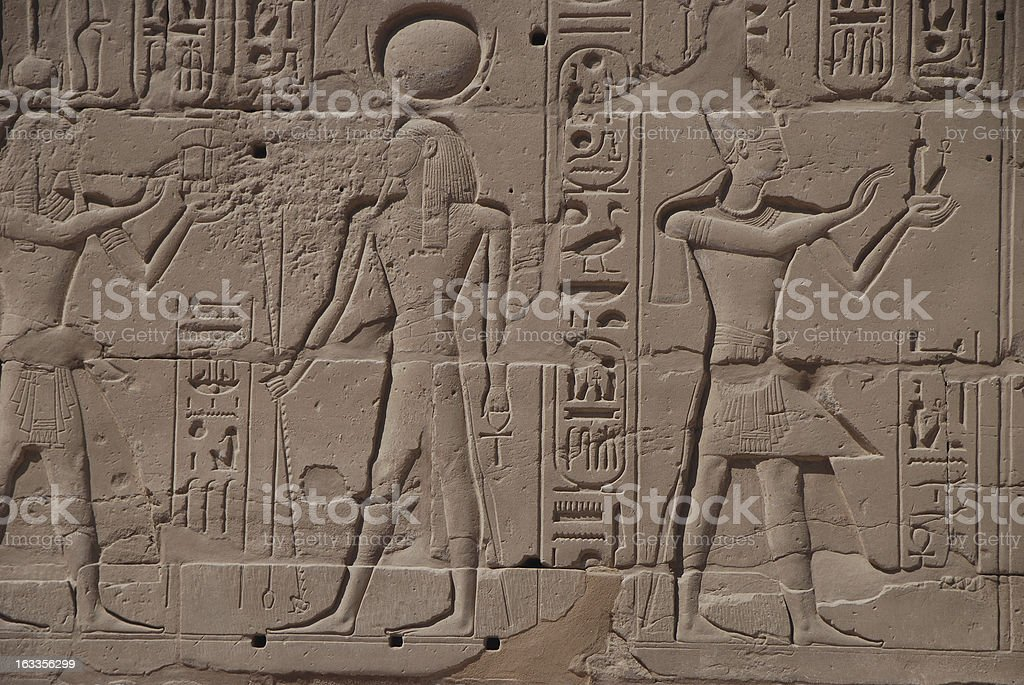 wall in egypt royalty-free stock photo