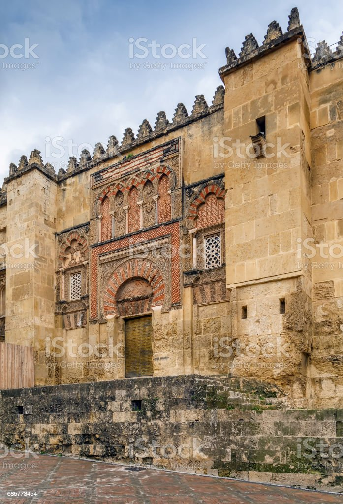 Wall of Mosque Cathedral of Cordoba, Spain royalty-free stock photo