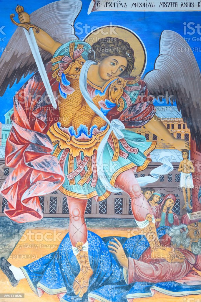 Wall painting at Rila Monastery, Bulgaria stock photo