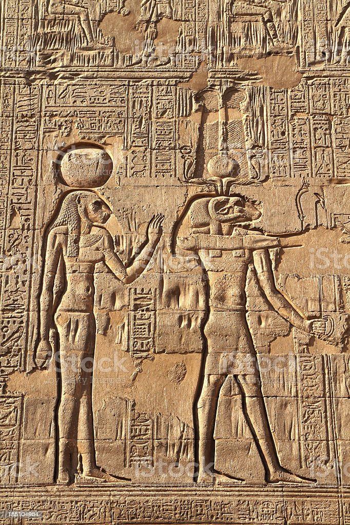 Wall Relief, Hypostyle Hall, Temple of Khnum, Esna, Egypt stock photo