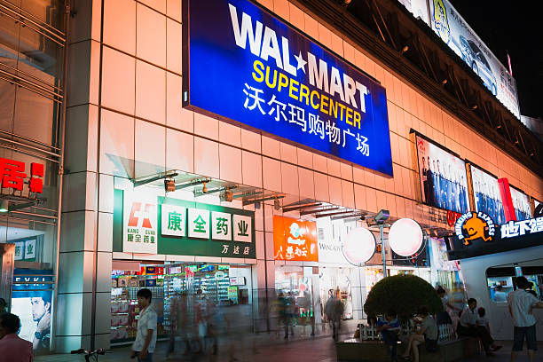 Walmart supermarket in Wanda shopping district Nanning, China - June 14, 2011: Walmart supermarket was set up shop in Wanda shopping district on April 28,2004.And peoples like to shopping at here wal mart stock pictures, royalty-free photos & images