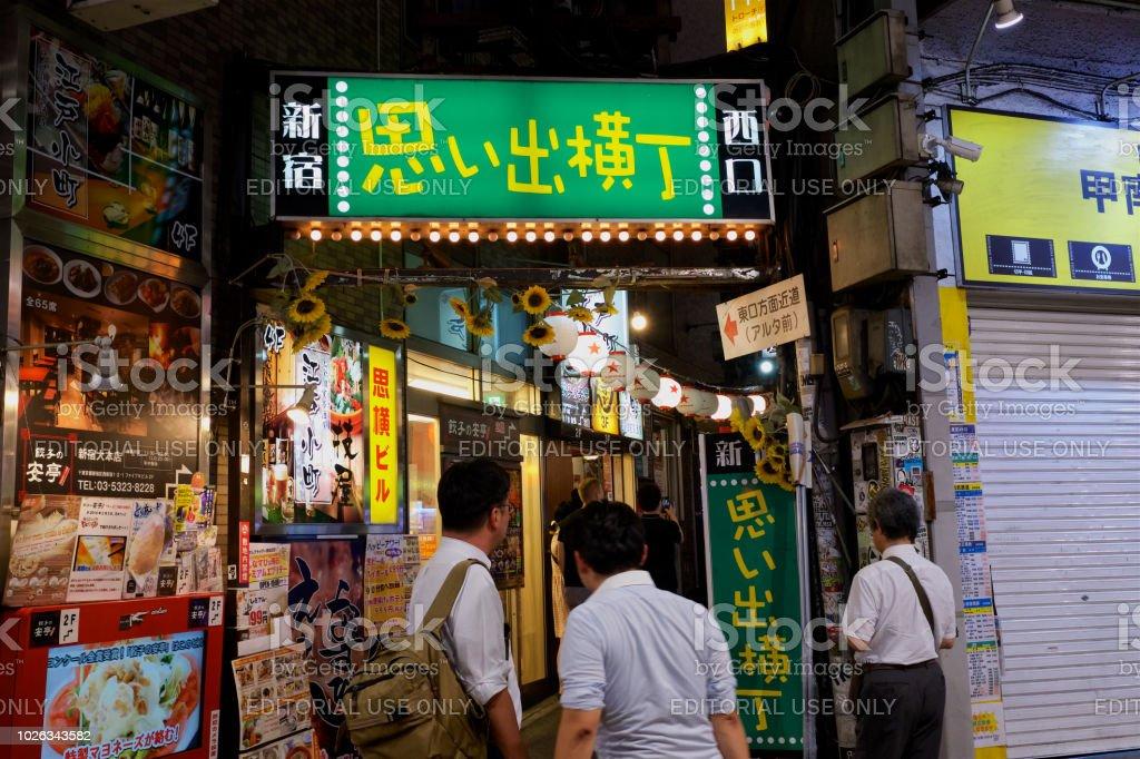 Wandering at Omoide Yokocho Street stock photo