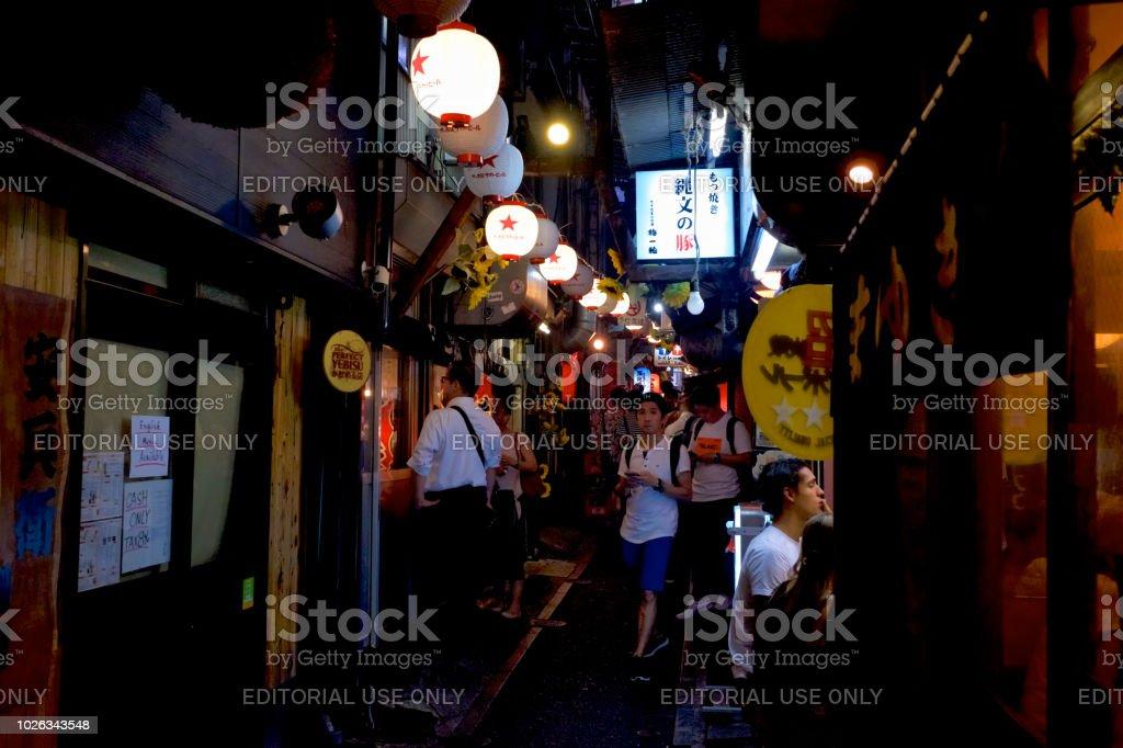 Wandering in Omoide Yokocho Street stock photo