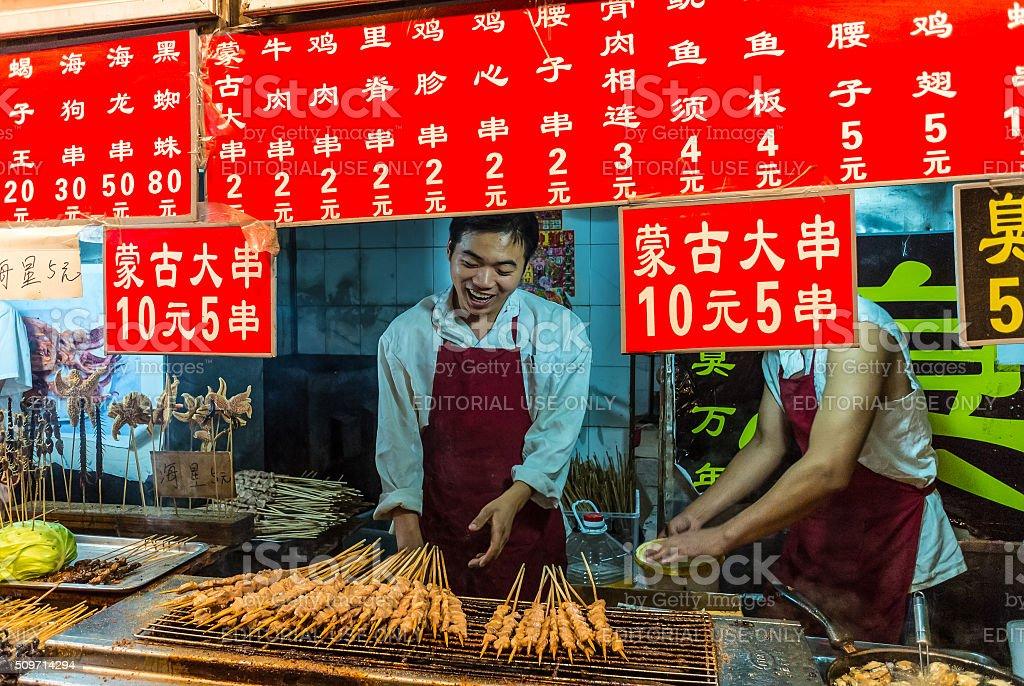 Wangfujing snack street - Beijing stock photo