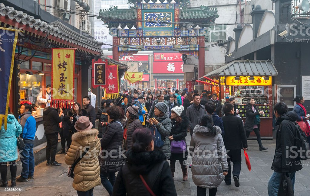 Wangfujing Snack Street in Beijing stock photo