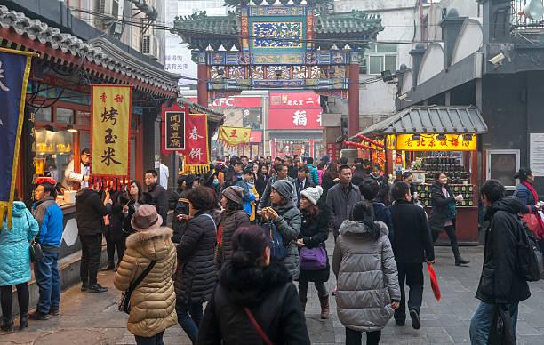 王府井スナックストリート北京で - 北京 ストックフォトと画像