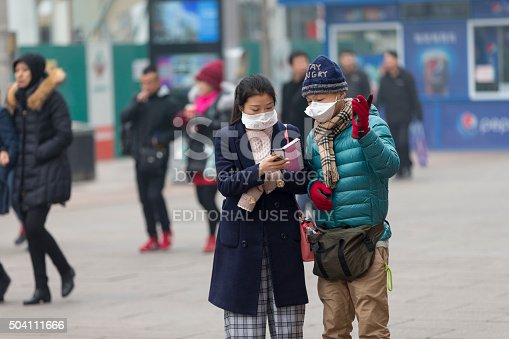 171300639istockphoto Wangfujing Walking Street in ŒBeijing,china 504111666
