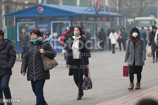 171300639istockphoto Wangfujing Walking Street in ŒBeijing,china 504111716