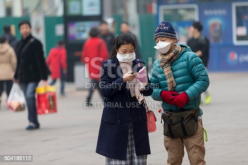 171300639istockphoto Wangfujing Walking Street in ŒBeijing,china 504185112