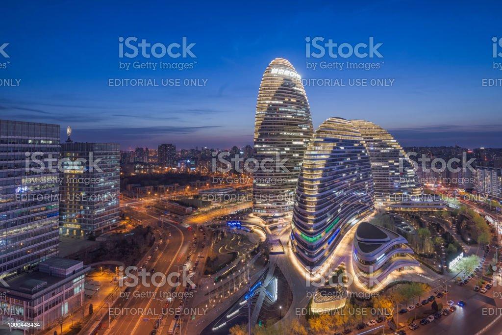 Wangjing Soho schöne Nachtaufnahme, in Peking, China – Foto