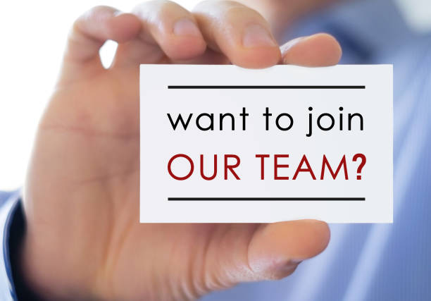 want to join our team - business teamwork opportunity stock photo
