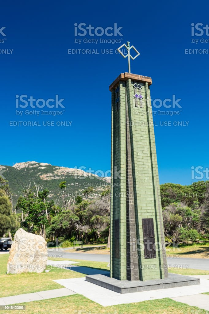 War memorial to Australian commando soldiers at Tidal River in South Gippsland. royalty-free stock photo