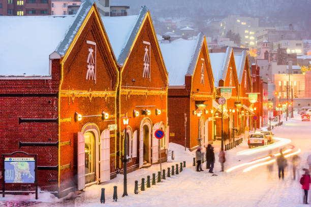 北海道の倉庫 - 北海道 ストックフォトと画像