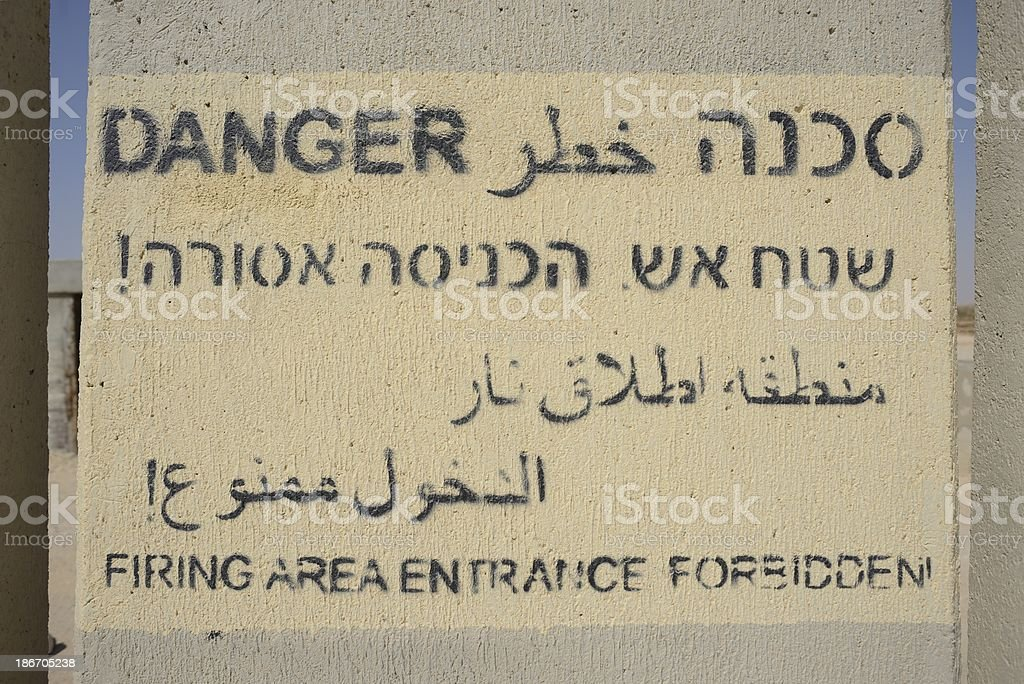 Warning message on the protective concrete barriers royalty-free stock photo