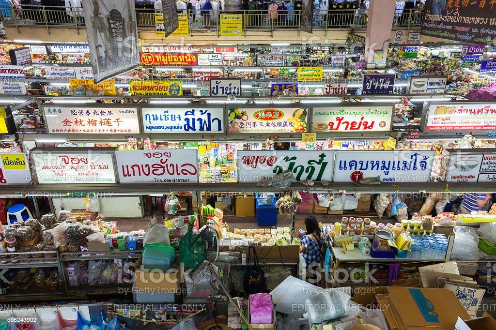 Warorort market, Chiang Mai, Thailand stock photo