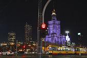 istock Warsaw, Poland. 1195943887