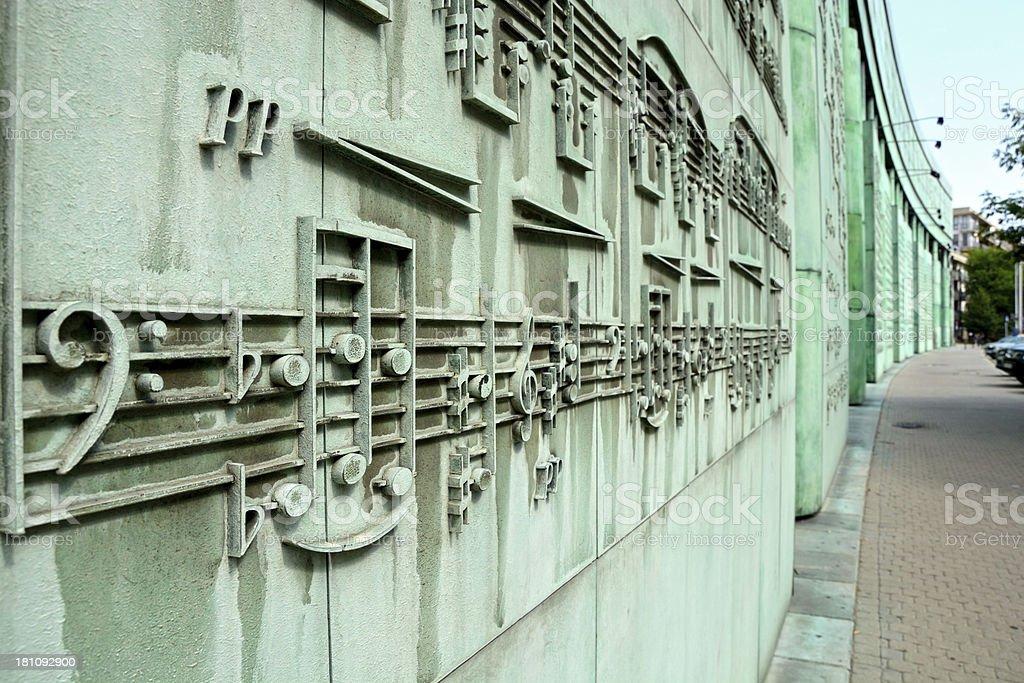 Warsaw University Library royalty-free stock photo