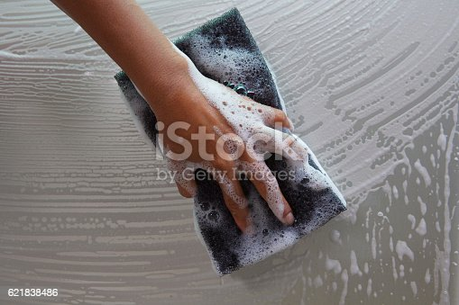 istock Washing a car 621838486