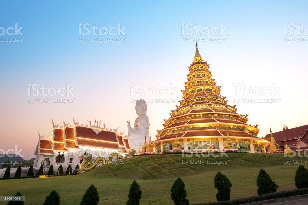 Wat Huay Plakang 9 Tier Temple stock photo