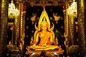 Phitsanulok Province, Sukhothai, Thailand, Famous Place, Gold - Phitsanulok Thailand