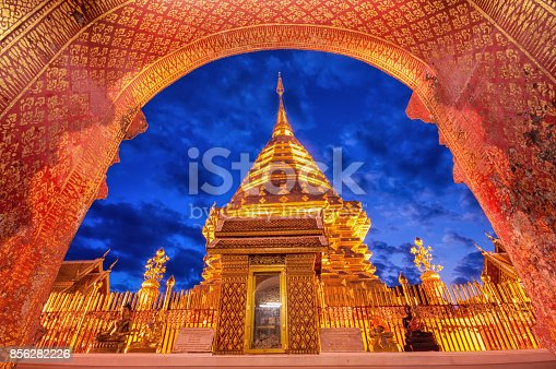 istock Wat Phra That Doi Suthep an iconic historical landmark in Chiang Mai the northern province of Thailand 856282226