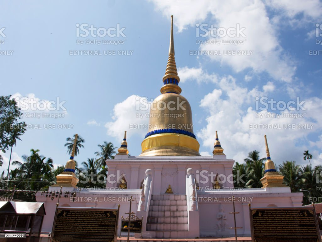 Wat phra that sawi temple in Chumphon, Thailand stock photo
