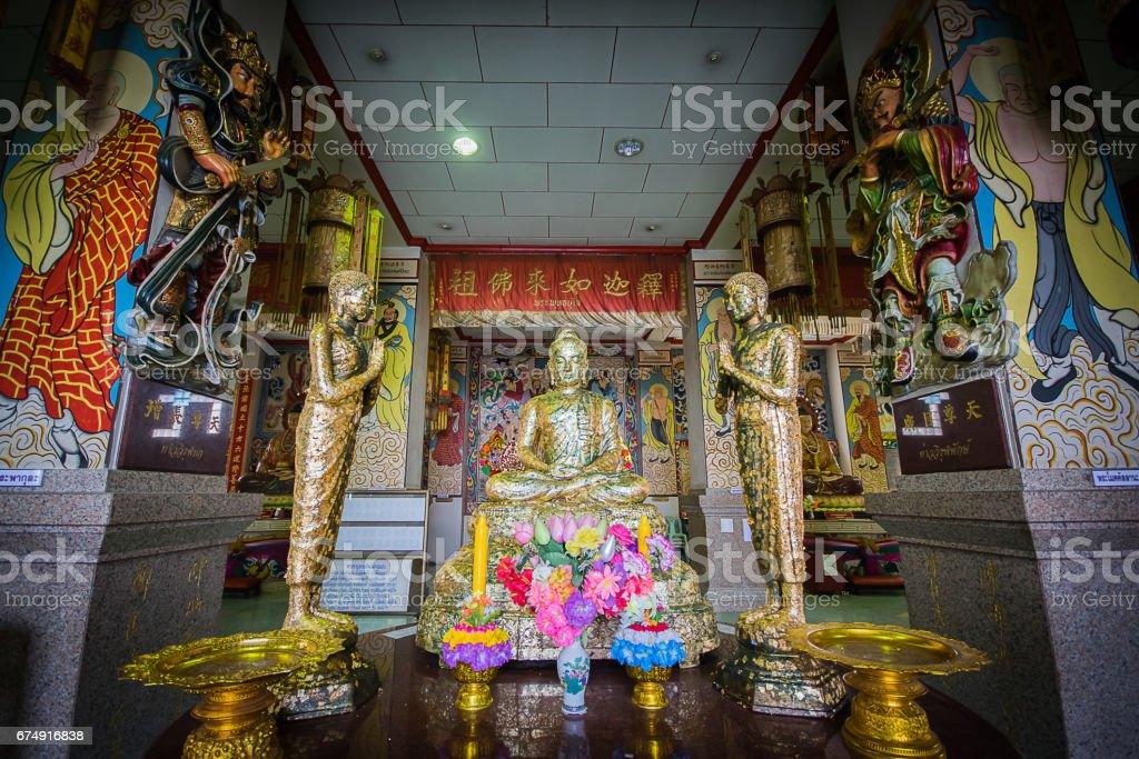 Wat Phra Yai, stock photo